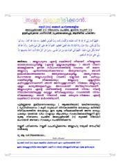 Important_Dua_4_dailyLife.pdf