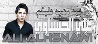 احمدالساعدي اني مرتاح الحان علي الدلفي 2014 - YouTube.mp3