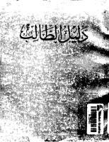دليل الطالب في الترجمه قواعد و تمارين عربي-فرنسي، فرنسي-عربي.pdf