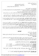 الاعتذار في الشعر العربي القديم/BahrainArabia.com