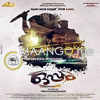 03 - Oppam - Minungum Minnaminunge (Duet) [Maango.me].mp3