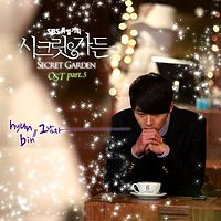 04 Main Title (Secret Garden OST Part 5).mp3