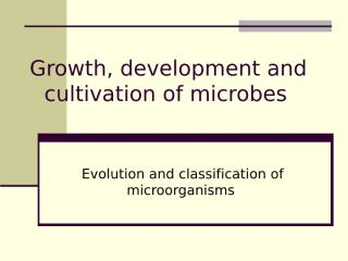 Lecture 3. Growth, classif. mo.ppt