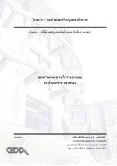 Proposal_CPF.pdf