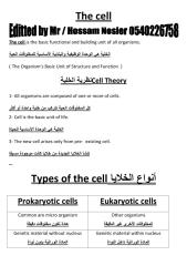 the cell.pdf