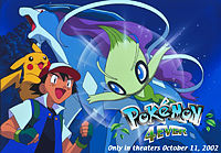 pokemon_4ever_filmes_2002_img_04.jpg