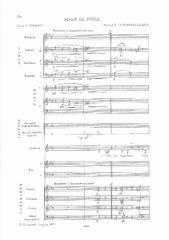 Соловьёв-Седой, Василий - Вечер на рейде (для солистов, хора с ОРНИ).pdf