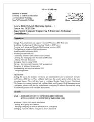 Network Operating System – 1.doc