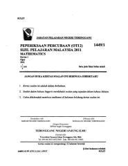 2011_trg_trial_mat_k1.pdf