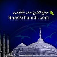 نشيدة نامت فلسطين للشيخ سعد الغامدي.mp3