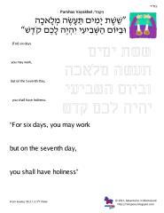 copywork parshas vayakhel easy.pdf