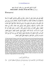 02 hizib as-saifi (bahagian 2).pdf