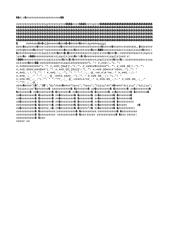 MICROZONE PER CODICI.xls