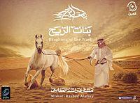 Mishary Rashid Al-Afasy - Fa Audaha (nasheed) (1).mp3