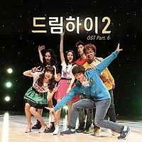 b class life [Dream High 2 OST part 6].mp3